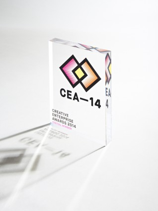 UAL :: CEW14 branding project