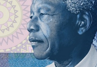 I Am Collective :: South African National Reserve Bank