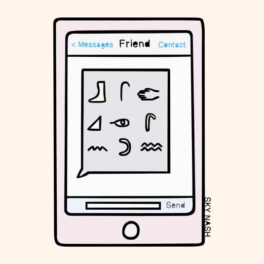 the_keen_eye_sky_nash_emoji_lets_be_brief