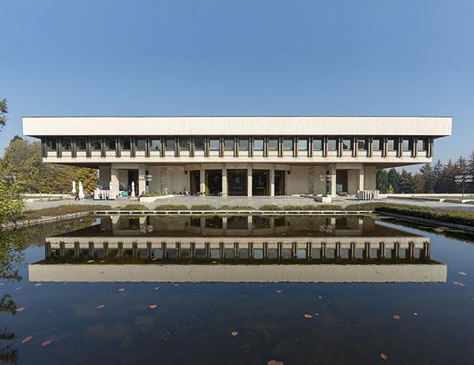 National-Historical-Museum,-Sofia,-Bulgaria,-2013