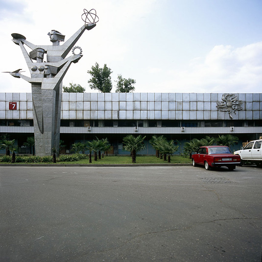Pavilion,-National-Exposition-Centre,-Tbilisi,-Georgia,-2006,-©-Nicolas-Grospierre_1