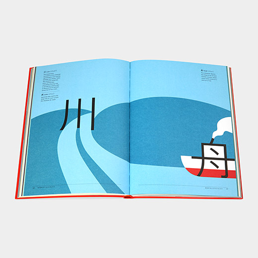 moma_C2_Chineasy_Book
