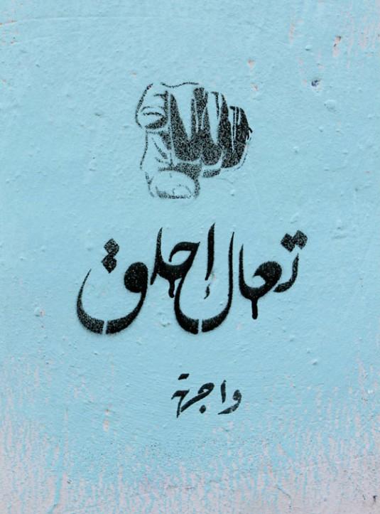wajha-thumb2